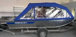 Русбот-52. 2019 год, длина 5,20м., двигатель без двигателя, 60,00л.с., бензин. Под заказ