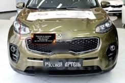 Щиток тормозного механизма. Kia Sportage, QL Двигатели: D4HA, G4KJ, G4NA