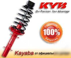 Стойка KYB Каяба Бесплатная доставка. Установка Отправка на межгород
