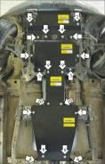 Защита картера, КПП, РК для SUZUKI Grand Vitara \ Escudo 2005-2015 сталь 3мм Комплект из 3 частей