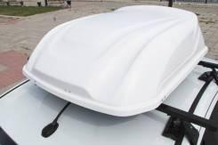 Автобокс LITE YUAGO ( 250 л.) (Багажник-Бокс)