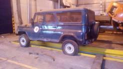 УАЗ 3153, 2001