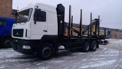МАЗ. Автомобиль АСМ-1В.1 сортиментовоз на шасси 6312С9-529-012, 6x4