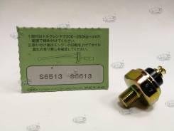 Датчик давления масла S6513 Futaba (Япония)