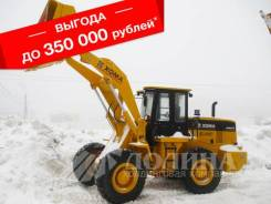 XGMA XG932II. Фронтальный погрузчик , 3 000кг., Дизельный, 1,80куб. м.