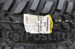 Dunlop Grandtrek MT2, 265/75R16 112/109Q