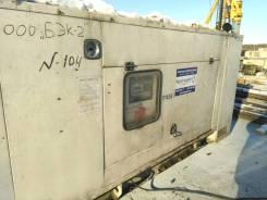 Дизельный генератор FG Wilson P165-1 б/у 120 (кВт).