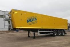MEGA MNW 3. (самосвальный полуприцеп 42 м3 ССУ 1150 алюминий)