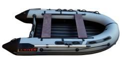 Надувная лодка X-River Grace-340 НДНД(СЕР/ЧЕРН) в комплекте.
