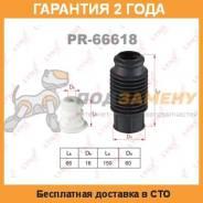 Пыльникотбойник LYNX / PR66618. Гарантия 24 мес.