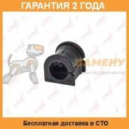 Втулка стабилизатора LYNX C9133 LYNX / C9133. Гарантия 24 мес.