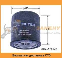 Фильтр масляный VIC / C110