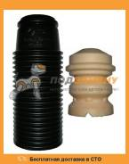 Пыльник с отбойником переднего/заднего амортизатора универсальный SAT / ST4833112MM