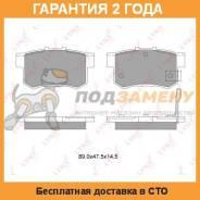 Колодки тормозные дисковые LYNX / BD3401. Гарантия 24 мес.
