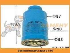 Фильтр топливный VIC / FC226