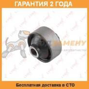 Сайлентблок переднего рычага задний LYNX / C8171. Гарантия 24 мес.