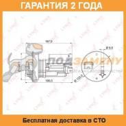 Фильтр топливный погружной подходит для NISSAN Teana(J31) 23-35 03-08 Presage(U31) 25-35 2WD 03-09 LF-975M LYNX / LF975M. Гарантия 24 мес.