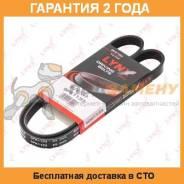 Ремень поликлиновый LYNX / 5PK1133. Гарантия 24 мес.