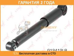 Амортизатор задний газовый LYNX / G12412LR. Гарантия 24 мес.