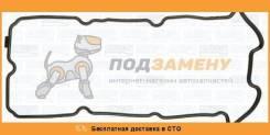 Прокладка крышки клапанов AJUSA / 11092200