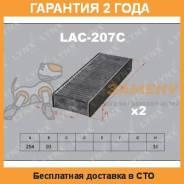 Фильтр салонный LYNX / LAC207C. Гарантия 24 мес.