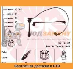 Провода высоковольтные NGK / RCTE132
