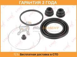 Р-кт суппорта тормозного переднего (для поршня D51mm, суппорт Aisin) TOYOTA Yaris(P10) 99-05 Yaris Verso 00-05 Platz 99-05 Echo 00-05 bB I 00-05 Ist(P...