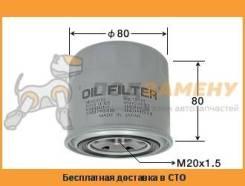 Фильтр масляный VIC / C307. Распродажа, гарантия лучшей цены
