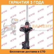 Стойка амортизационная газовая передняя правая KYB / 333091. Гарантия 36 мес.