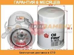 Фильтр масляный SAKURA / C1812. Гарантия 6 мес.