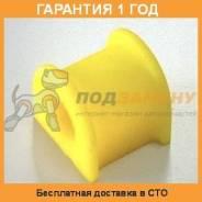 Втулка стабилизатора передней подвески Точка опоры 101752 ТОЧКАОПОРЫ / 101752. Гарантия 12 мес.