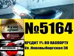 Honda Dio AF35 Акция