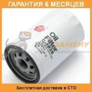 Фильтр масляный SAKURA / C1915. Гарантия 6 мес.