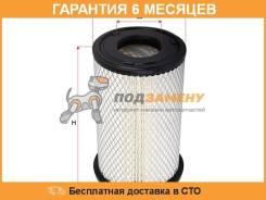 Воздушный фильтр SAKURA / A1864. Гарантия 6 мес.