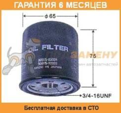 Фильтр масляный SAKURA / C1109. Распродажа, гарантия лучшей цены. Гарантия 6 мес.