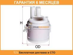 Фильтр топливный SAKURA / FS18250. Гарантия 6 мес.