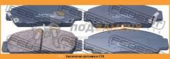 Колодки тормозные передние FEBEST / 0301RN5F