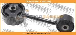 Подушка двигателя FEBEST / TMMCU10. Гарантия 1 мес.