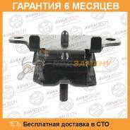 Подушка двигателя AVANTECH / AEM0157. Гарантия 6 мес.