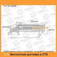Салонный фильтр AVANTECH CF0106 AVANTECH / CF0106