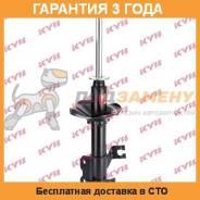 Стойка амортизационная газовая передняя левая KYB / 333090. Гарантия 36 мес.