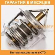 Термостат TAMA / WV48B765. Гарантия 6 мес.