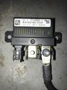 Реле АКБ стартер-генератор Mercedes C-Class W204