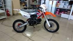 Ekonika 125 cc, 2020