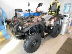 Baltmotors ATV 400, 2020