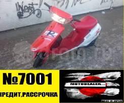 Honda DJ 1R Акция