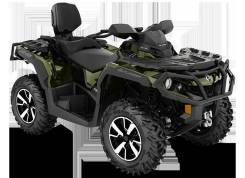 BRP Can-Am Outlander Max 1000R Limited, 2019