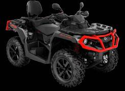 BRP Can-Am Outlander 650 XT. исправен, есть псм\птс, без пробега