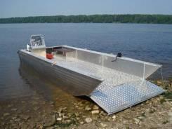 Алюминиевая лодка грузовая с аппарелью