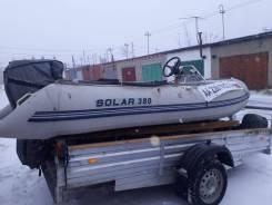 Продам ПВХ лодку с мотором и прицепом